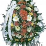венец №98-190лв.