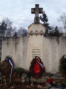 Сръбските войнишки гробища паметник