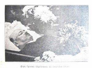 Погребението на д-р Густав Щреземан